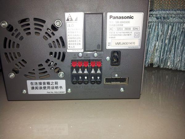 松下低音炮有根25针的线 不知道接在什么机器上 请帮忙解高清图片