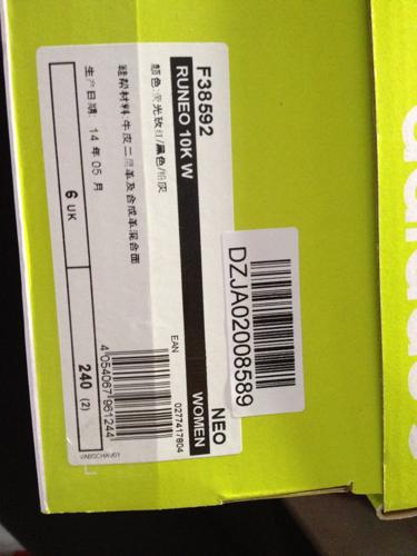 买了阿迪的neo系列运动鞋 求辨认真假 买的500多