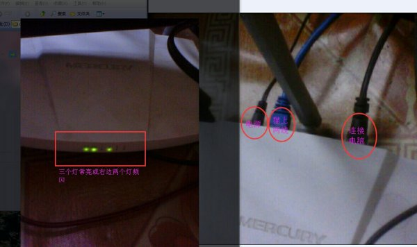 plink无线路由器为什么连上了但台式电脑上不了网 急 急 急