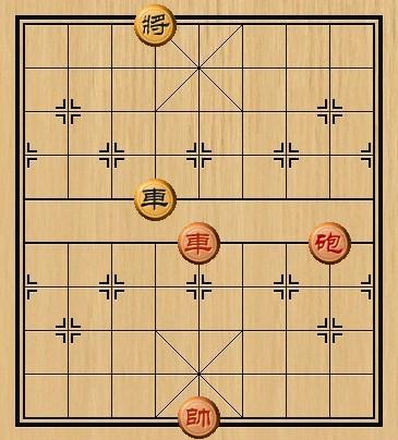4399中国象棋残局第39关图片