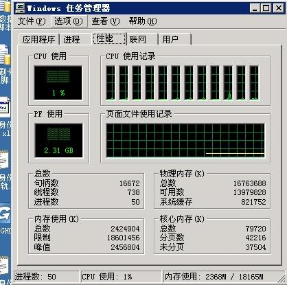 怎么看电脑多少核_