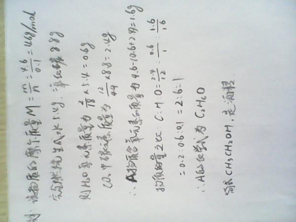化学式 硫酸