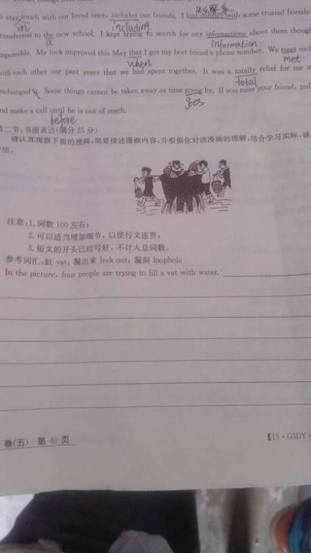 看图写英语作文,有没有大神解答