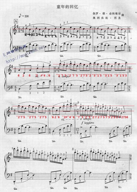 童年的回忆钢琴谱 简谱图片