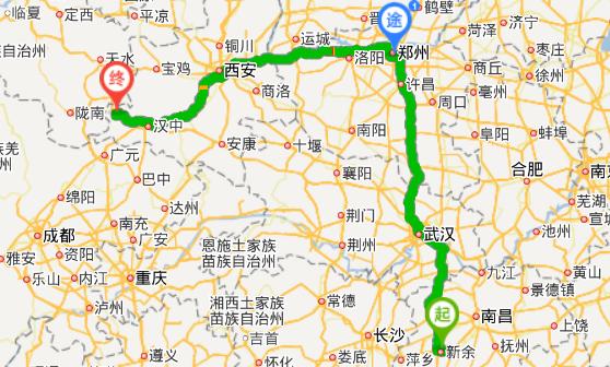 新余至陕西略阳的火车时刻表