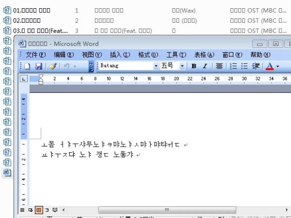 win7旗舰版 网页显示韩文正常 下载的文件系统显示方块,已在图片