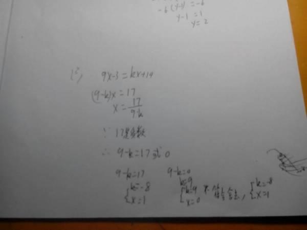 六年级数学解方程