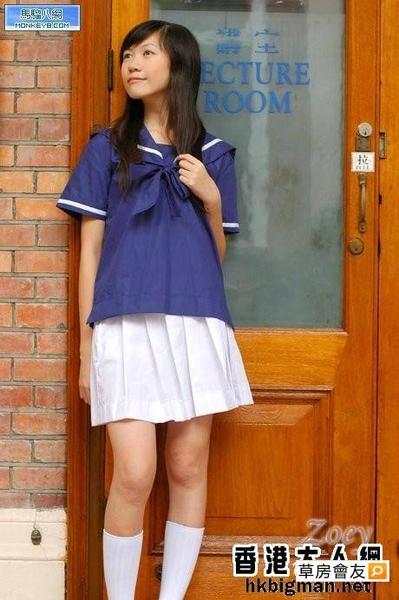 香港中学生的校服图片
