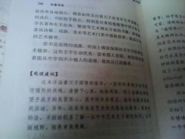 >>大全散文>>高中的优美高中摘抄文章优美的段落问:散文,用于内容上本科图片