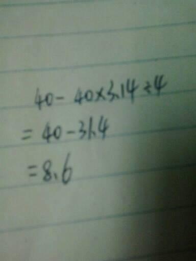 六年级下册的数学题 学霸,帮我解决了吧图片