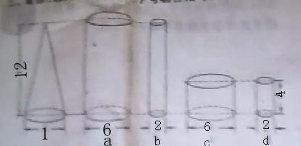 应用题,每个步骤详细 1 这是一个圆柱的表面展开图,它的体积是多少图片