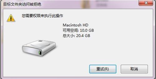 我的苹果笔记本电脑用的是WIN7系统。。在D盘新建文件夹时说...