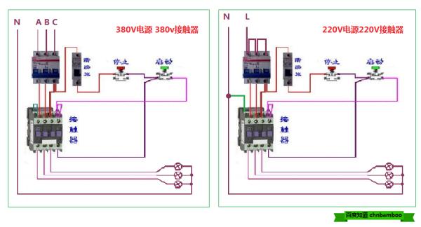 接触器控制三相电机,把电机换成家用220V灯泡怎么接线