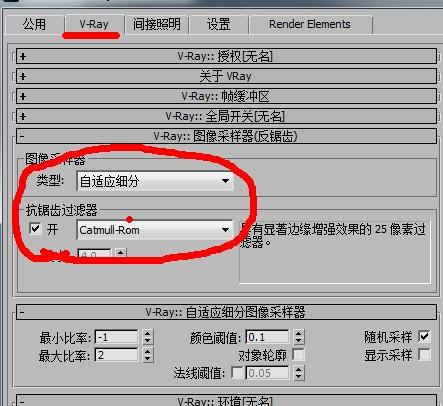 3dmax渲染求指教 高清图片
