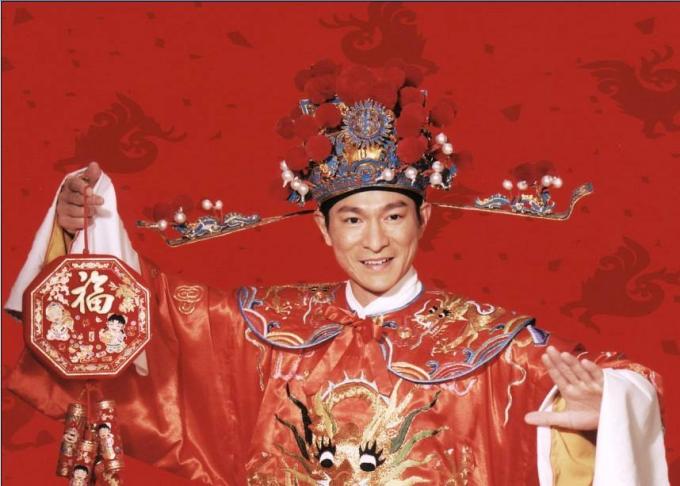 刘德华改编《恭喜发财》,2005年刘德华演唱的《恭喜发财》为何能红遍