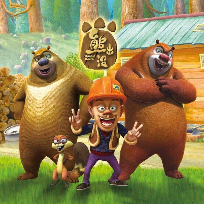《熊互动之春日对对碰》对小孩好的影响有?的情趣用品能出没图片