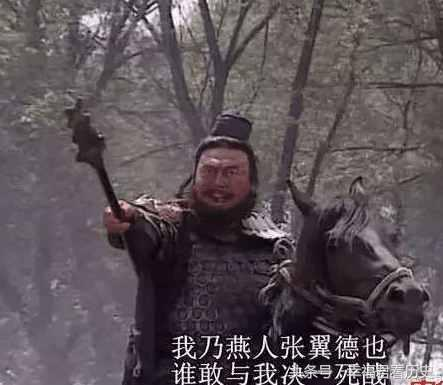 三国演义电视剧全集张飞是死的最冤枉的战将吗图片