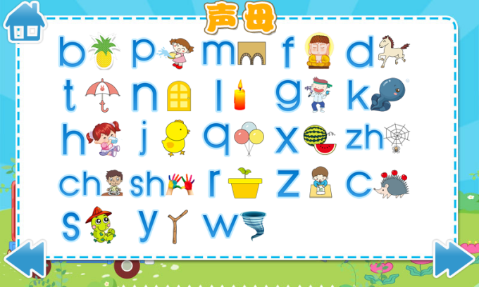 d的拼音笔画顺序是什么