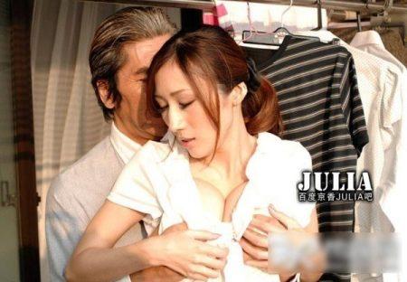 京香julia迅雷ed2k