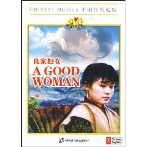 善良的yi小子 good电影