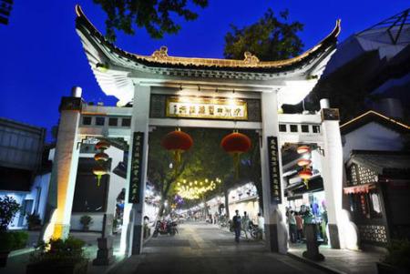 杭州红楼大酒店