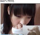 羽田桃子ibw 248 网盘