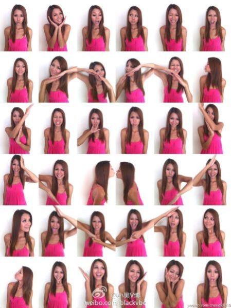 qq八张图片拼成一个图