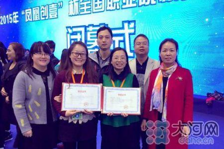 河南省职业教育信息网