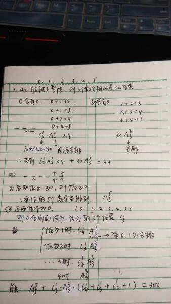 奇天屠龙记40集邓超