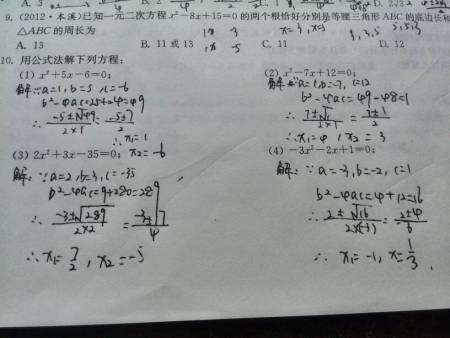 一道数学题!望解答!用方程,保证答案正确再回答!谢谢!图片