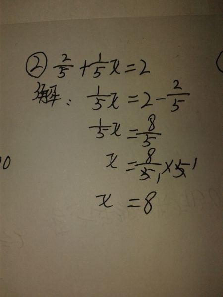 解方程六年级上册练习题 一