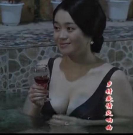 百度云盘乡村爱情8