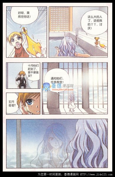 催眠bl小说宿舍