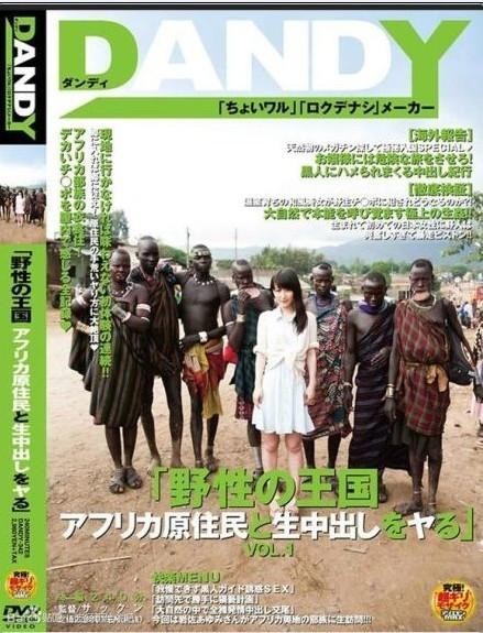 野性王国纪录片