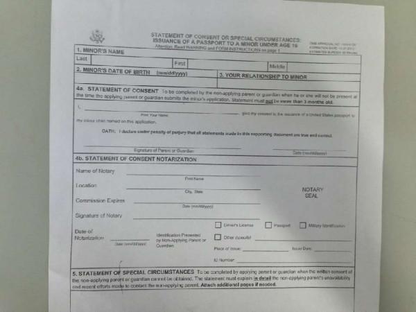 美国签证ds160表格下载