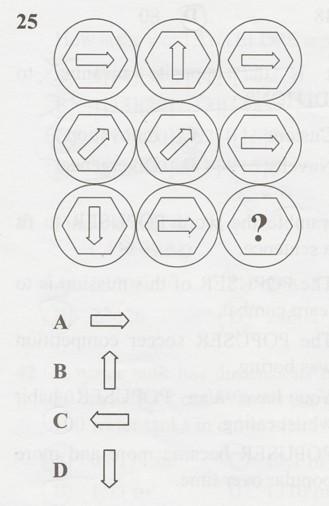 请教一道小学数学题(规律题),求规律,谢谢!没有找出图图片
