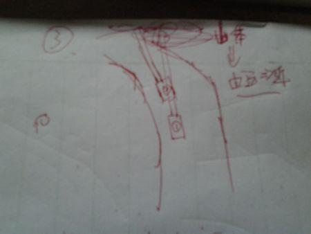 夜间机动车灯光照射距离问题 驾照考试科目一 请解释下列高清图片