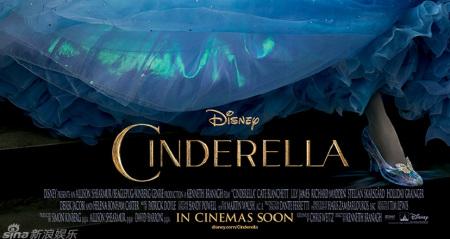 灰姑娘电影海报的字体是?英文和中文的都要最新电影预售11月图片