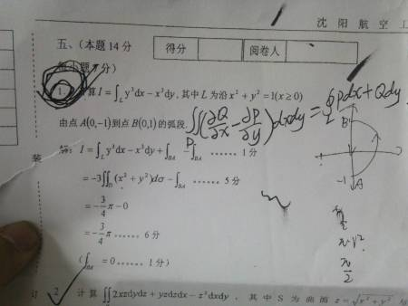 ?_如圖 是格林公式的一道題 ∫ba為什么等于零?