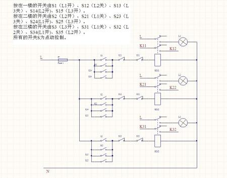 电路 电路图 电子 设计 素材 原理图 450_354图片
