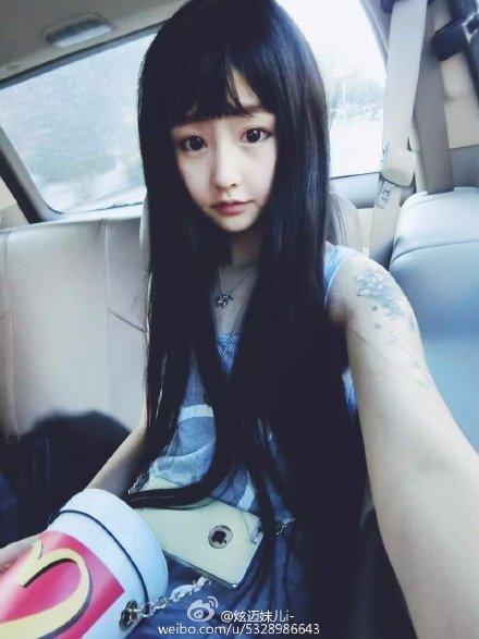 快手炫迈妹儿纹身图片展示图片