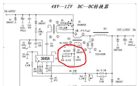 uc3485dc_dc转换电路中华红圈的地方作用是什么图片