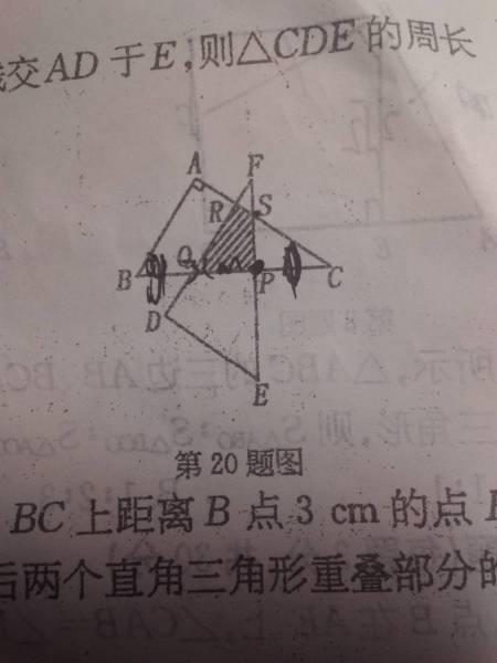 如图 在rt三角形abc中