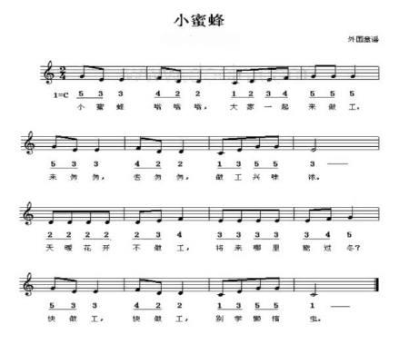 今生感谢你电子琴简谱图片