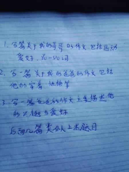 我的哥哥作文_精彩回答 下载有礼  这么多- -,1,我的哥哥i have a brother.