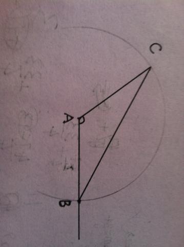 怎样用圆规画等腰三角形图片