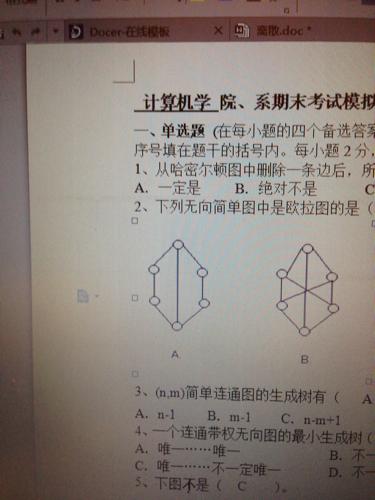 欧拉图问题 图a和d是不是欧拉图高清图片