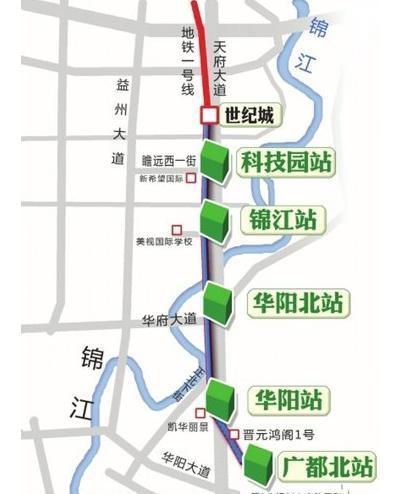 成都地铁1号线线路图,上海地铁7号线线路图,北京地铁2号线线路图图片