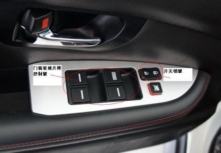 长按开锁键怎么打不开车窗高清图片