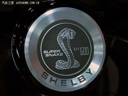 两门跑车 圆形车标中间有gt两个字母 是什么车 高清图片